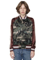 Valentino Camo And Panther Satin Souvenir Jacket