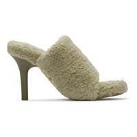 Yeezy Taupe Faux Shearling Mules