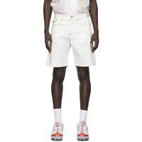 Gcds Off White Bucket Bermuda Shorts