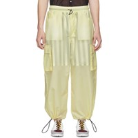 Sunnei Yellow Double Cargo Pants