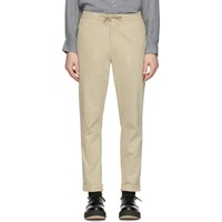 Officine Generale Beige Garment Dyed Phil Trousers