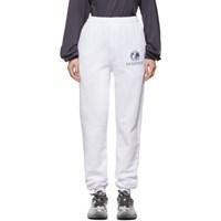 Vetements White Interpol Lounge Pants