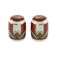 Etro Hayat Salt And Pepper Set 600