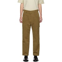 Ami Alexandre Mattiussi Tan Worker Straight Fit Trousers