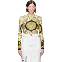 Versace White And Yellow Medusa Barroco Bodysuit