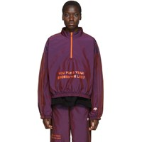 Adidas By Alexander Wang Originals Purple You For E Yeah Exceed The Limit Track Pullover