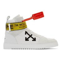 Off White Industrial High Top Sneakers