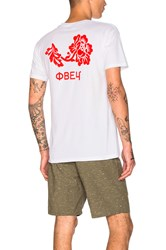 Obey Flower Tee White