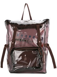 Raf Simons Transparent Patent Backpack Grey