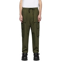 Juun.J Khaki Cotton Cargo Pants