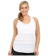 New Balance Mesh Tank Top White Women's Sleeveless