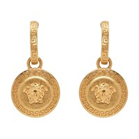 Versace Gold Medusa Tribute Pendant Earrings