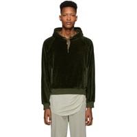Haider Ackermann Khaki Embroidery Siouxies Hoodie