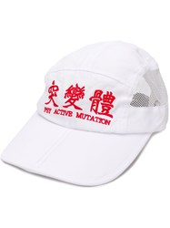 P.A.M. Perks And Mini Pam Slogan Embroidered Cap White