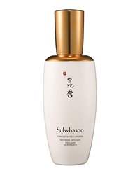 Sulwhasoo Concentrated Ginseng Renewing Emulsion 4.2 Oz. 125 Ml