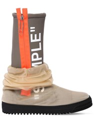 Off White Sample Neoprene And Tulle Rain Boots Beige