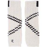 Raf Simons White Long Crossed Striped Fingerless Gloves