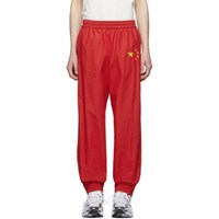 Vetements Red Flag Track Pants