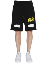 Off White Spray Stripes Sweat Shorts
