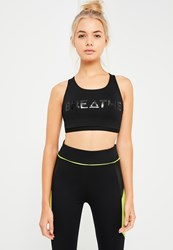 Missguided Active Black Cross Back Slogan Sports Bra