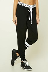 Forever 21 Active Aint Chic Sweatpants Black White