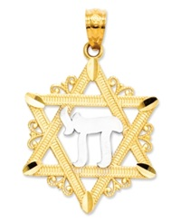 Macy's 14K Gold And Sterling Silver Charm Star Of David Charm
