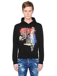 Dsquared Hooded Japanese Washed Cotton Sweatshirt