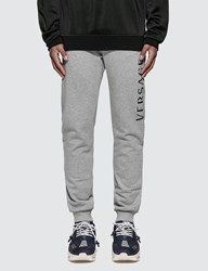 Versace Logo Sweatpants Grey