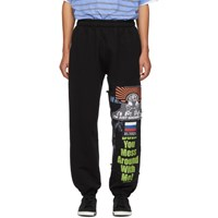 Vetements Black 'Russia' Patchwork Lounge Pants
