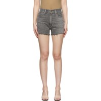 Citizens Of Humanity Grey Kristen Shorts