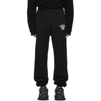 Vetements Black 'Georgia' Lounge Pants