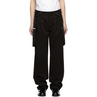 Moschino Black Suspender Trousers