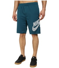 Nike Sb Sunday Dri Fit Short Teal White Men's Shorts Green
