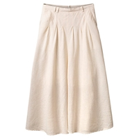 East Long Stripe Flare Skirt Stone