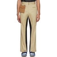 Palm Angels Beige And Black Pocket Trousers
