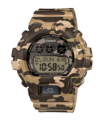 G Shock Baby G S Series Camo Stainless Steel And Resin Watch Brown