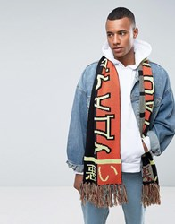 7X Football Scarf Red