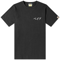 A Bathing Ape Embroidered Japan Culture Tee Black