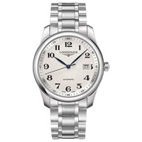 Longines L27934786 Men's Master Collection Automatic Date Bracelet Strap Watch Silver White