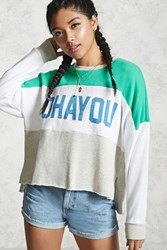 Forever 21 Ohayou Colorblocked Sweatshirt Green White