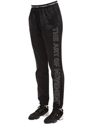 Freddy Ultra Light Lame Printed Training Pants