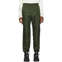 D.Gnak By Kang.D Khaki Dimensional Out Pocket Cargo Pants