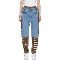 Martine Rose Blue And Multicolor Hybrid Track Jeans
