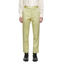 Haider Ackermann Yellow Classic Trousers
