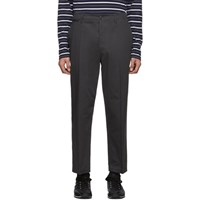Christophe Lemaire Grey Twill Chino Trousers