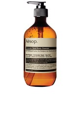 Aesop Coriander Seed Body Cleanser Beauty Na