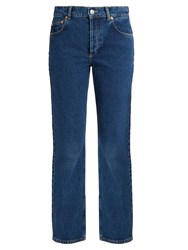 Balenciaga Straight Leg Jeans Denim