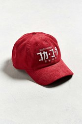 Urban Outfitters Coca Cola Japanese Corduroy Hat Red