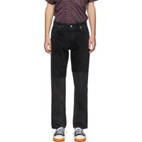 Martine Rose Black Two Piece Jeans