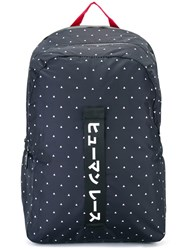 Adidas Hu Triangle Print Backpack Black